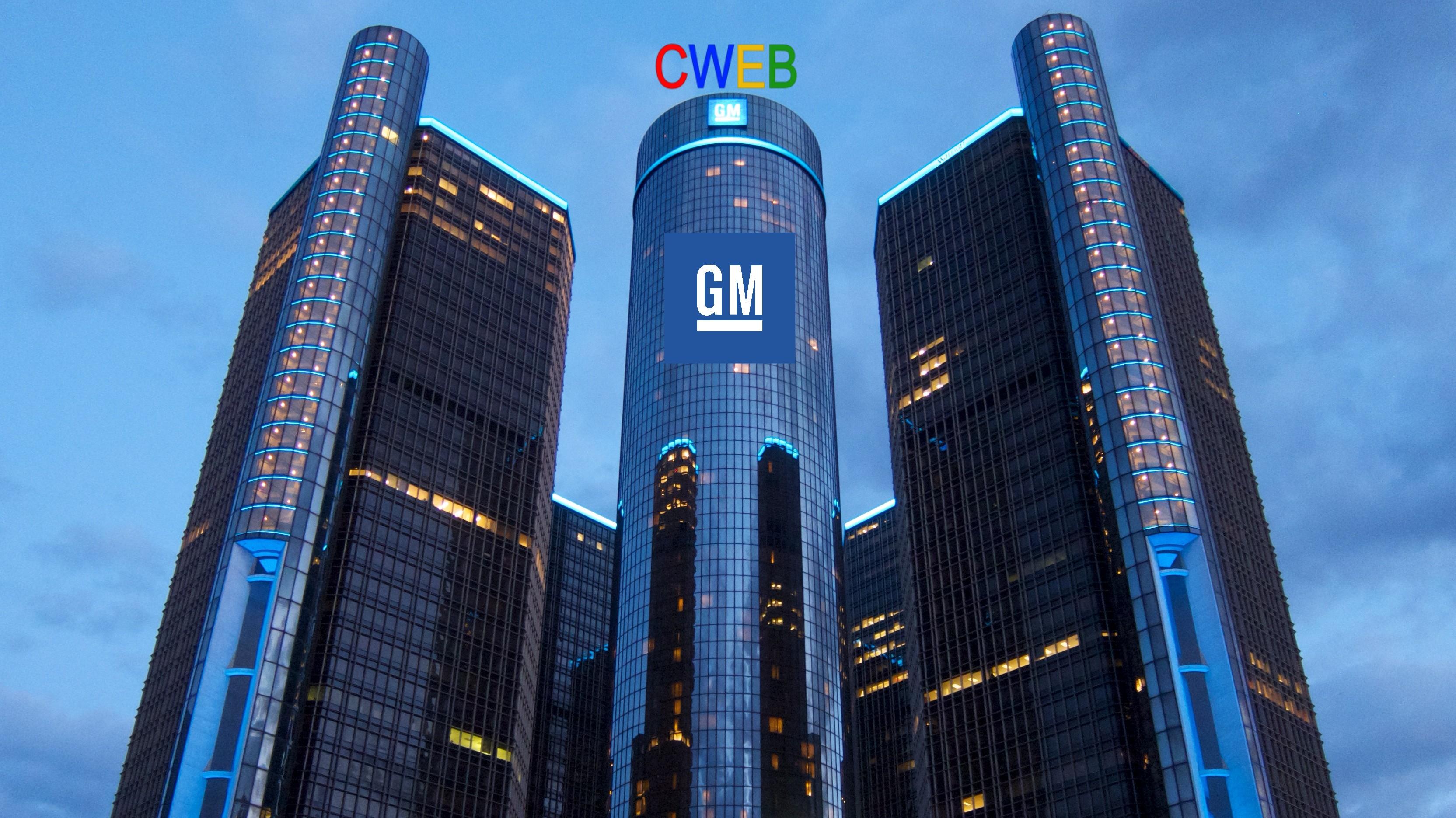 GM_Renaissance_Center_(8603485583)